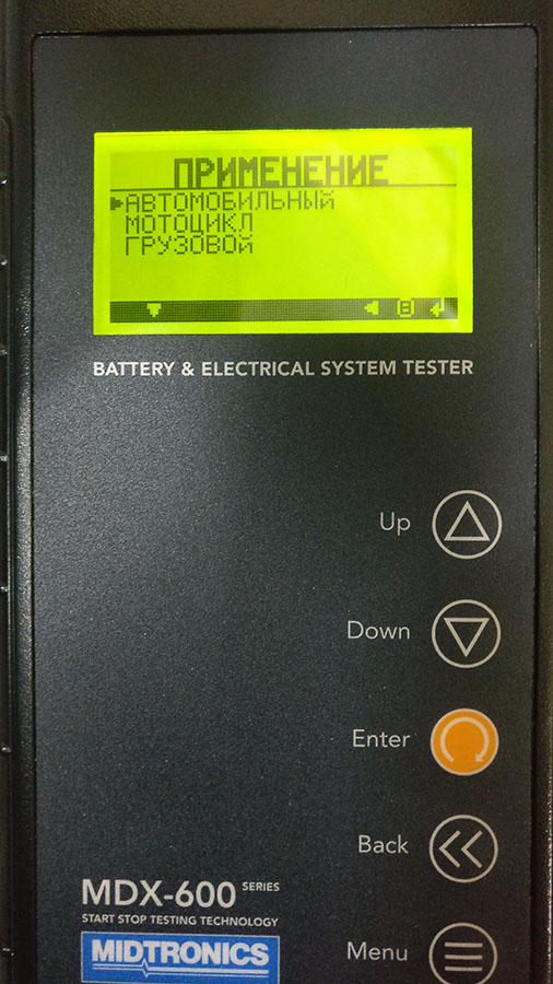 mdx-655p_start_stop_screen_midtronics.jpg